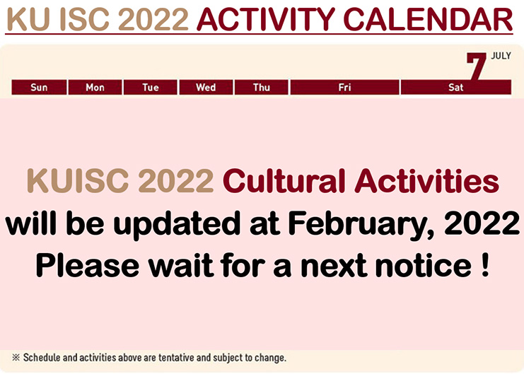 extracurricular activities from ku isc 2018 volume up